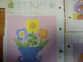 P1290739_R.JPG