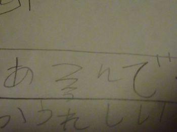 P1310585_R.JPG