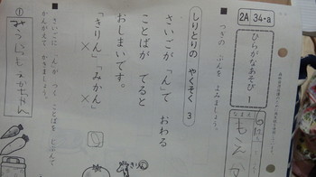 2012062119180001.jpg