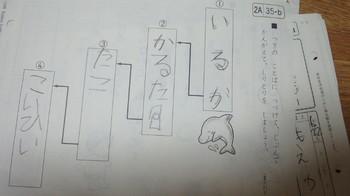 2012062319510000.jpg